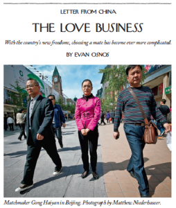 China's Online Dating Booms, To Reduce Choice