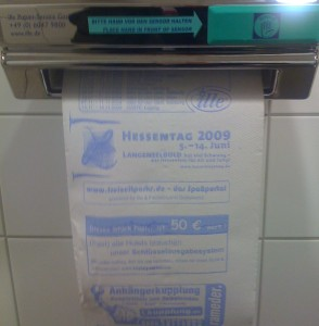 Advertising-supported Toilet Paper
