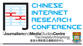 Chinese Internet Conference in Hong Kong June 13 and 14