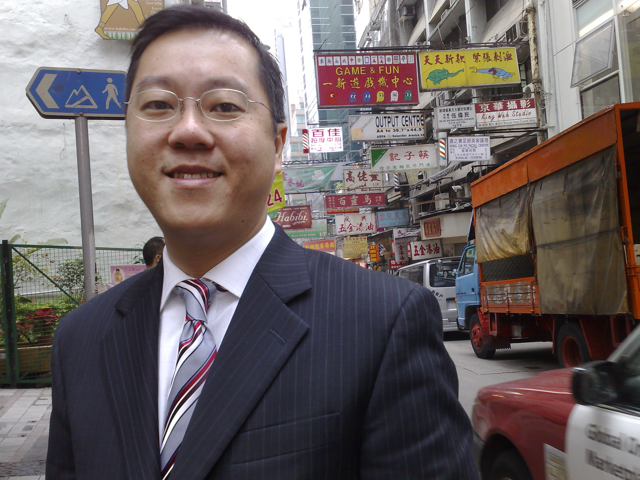 Pixel Media's Kevin Huang on 3 trends for China's Internet advertising in 2008