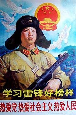 Sexy User Generated Propaganda Hero for China