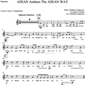Crisis? ASEAN Unveils New Anthem