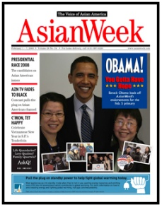 US Govt Polls Asian Journalists about Obama