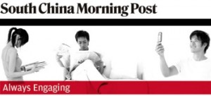 Jobs: South China Morning Post Editorial Jobs